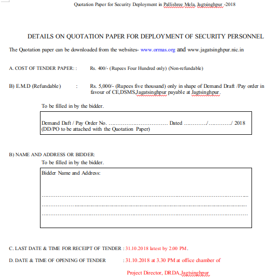 Quotation Paper for Security Deployment
