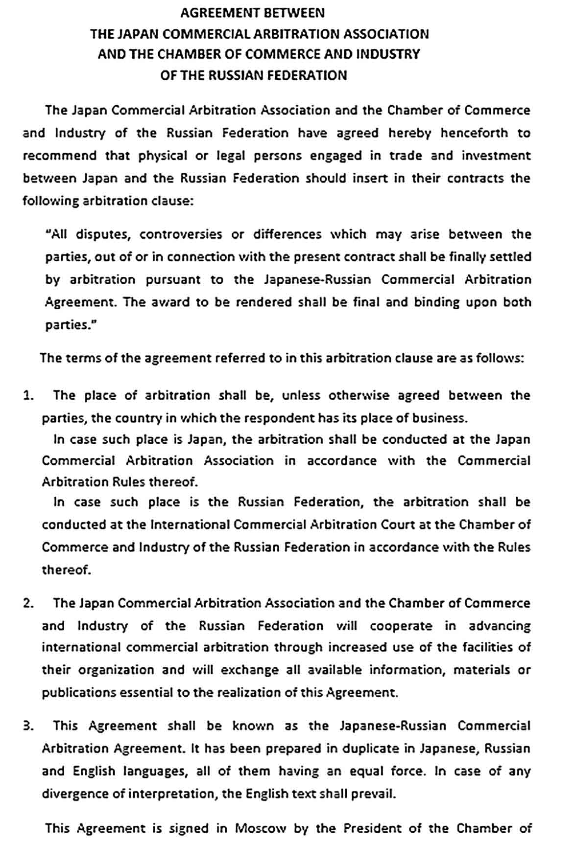 Sample Commercial Arbitration Agreement