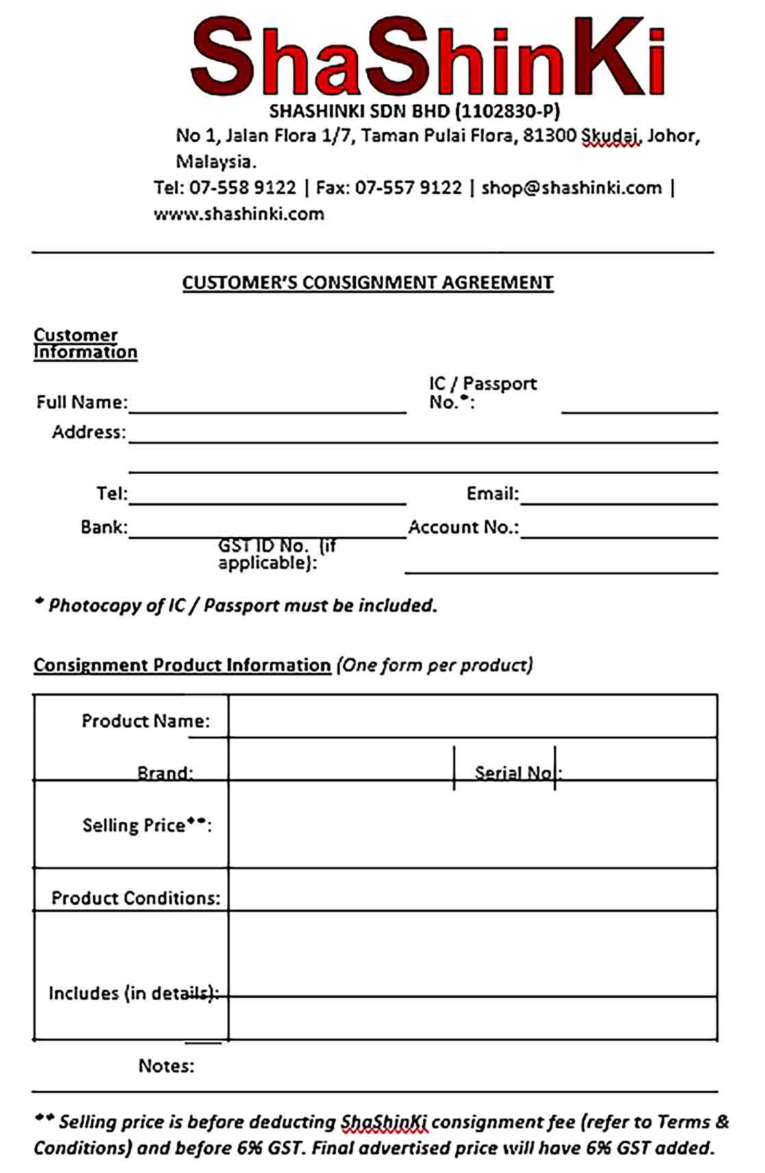 Sample Customers Consignment Agreement