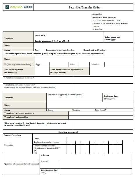 Templates Securities Transfer Order Example