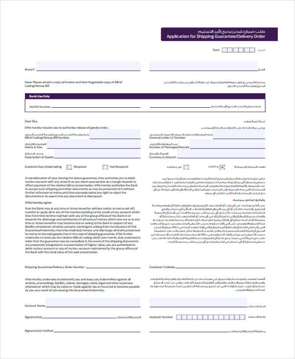 Templates Shipping Order1 Example