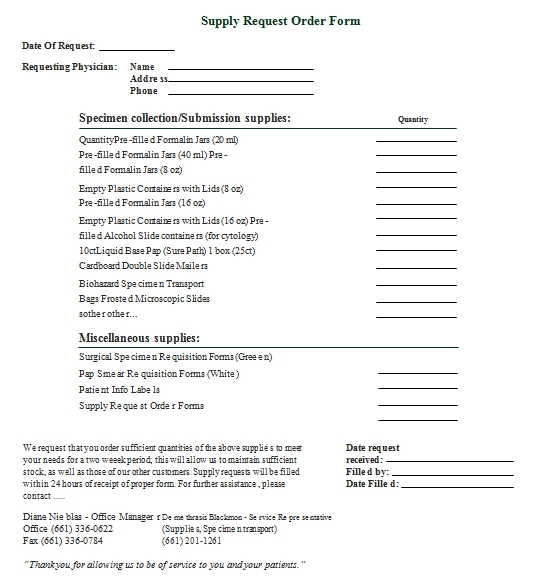 Templates Supply Request Order Example