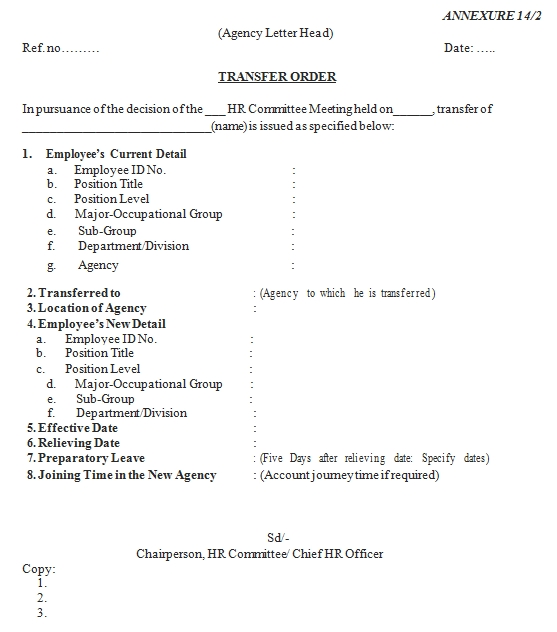 Templates Transfer Order for Employee Example