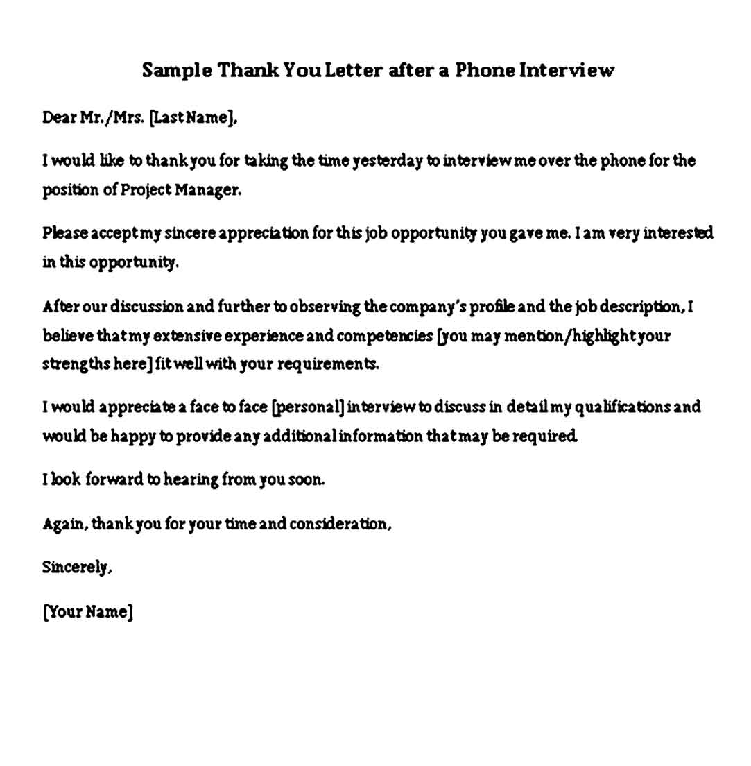 phone interview thank you note